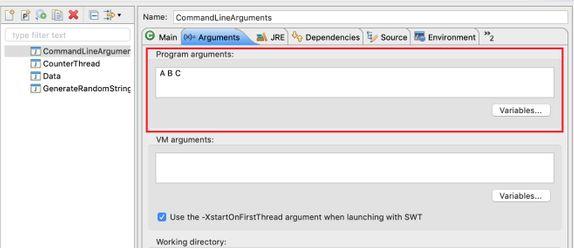 Java Commandline Function