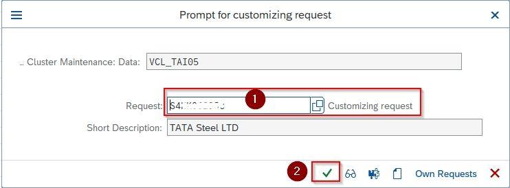 Customizatio Request